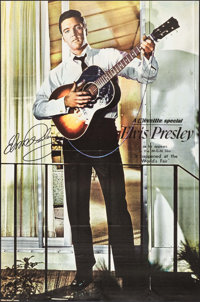 "Elvis Presley in It Happened at the World's Fair (MGM, 1963). Full-Bleed Reveille British Poster (39.5"" X 60"")..."