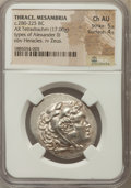 Ancients:Greek, Ancients: MACEDONIAN KINGDOM. Alexander III the Great (336-323 BC).AR tetradrachm (17.00 gm). NGC Choice AU 5/5 - 4/5....