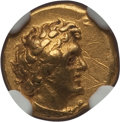 Ancients:Greek, Ancients: PTOLEMAIC EGYPT. Ptolemy I Soter (305-282 BC). AV thirdchryson or hemidrachm (1.77 gmh). NGC Choice XF 5/5 - 2/5,scratches....
