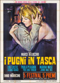 """Movie Posters:Foreign, Fists in the Pocket (International Film Company, 1966). Italian 4 -Fogli (55.25"""" X 78""""). Foreign.. ..."""