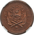 "Argentina, Argentina: Republic copper ""Essai de Monnaie"" Essai Centavo 1892MS61 Red and Brown NGC,..."