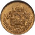 Afghanistan, Afghanistan: Amanullah gold Amani SH 1304 Year 7 (1925) MS64 NGC,...