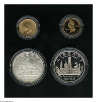 Uncertified 1996 Smithsonian Commemorative Set. All four pieces reside in the presentation case and box of mint issue wi...