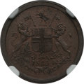 India:Bombay Presidency, India: British India. Bombay Presidency Pie AH 1248//1833 MS63Brown NGC,...