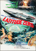 "Movie Posters:Science Fiction, Latitude Zero (Toho, 1969). English Language Japanese B1 (28.5"" X40.5""). Science Fiction.. ..."