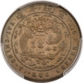 China:Honan, China: Honan. Hsuan-t'ung Specimen Pattern 5 Cash ND (1909) SP63Brown PCGS,...
