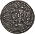 Ancients:Oriental, Ancients: SASANIAN KINGDOM. Varhran II (AD 276-293). AR drachm (3.10 gm)....