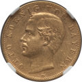 German States:Bavaria, German States: Bavaria. Otto gold 10 Mark 1896-D AU55 NGC,...