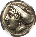 Ancients:Greek, Ancients: IONIA. Phocaea. Ca. 477-388 BC. EL sixth stater or hecte(2.54 gm). NGC Choice XF 5/5 - 4/5....