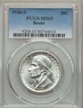 Commemorative Silver, 1936-S 50C Boone MS65 PCGS. PCGS Population: (488/337). NGC Census:(379/277). CDN: $180 Whsle. Bid for problem-free NGC/PC...