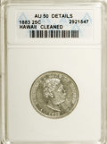 Coins of Hawaii: , 1883 25C Hawaii Quarter--Cleaned--ANACS. AU50 Details. NGC Census:(9/600). PCGS Population (22/987). Mintage: 500,000. (#...