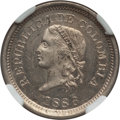 Colombia, Colombia: Republic copper-nickel Pattern 5 Centavos 1886 MS63NGC,...