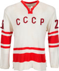 Hockey Collectibles:Uniforms, 1972 USSR Olympic Hockey Team Jersey....