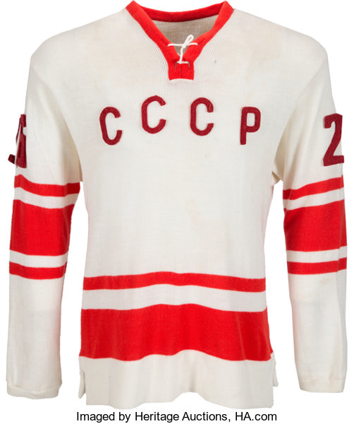 1972 USSR Olympic Hockey Team Jersey.... Hockey Collectibles  38abee8848f
