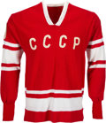 Hockey Collectibles:Uniforms, 1972 Team USSR Jersey from the Summit Series....