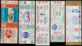 Baseball Collectibles:Tickets, 1970-74 Baseball All-Star Game Full-Ticket Collection (5). ...