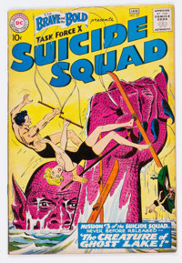 The Brave and the Bold #27 Suicide Squad (DC, 1960) Condition: VG
