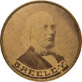 Political:Ferrotypes / Photo Badges (pre-1896), Horace Greeley: Almost Certainly the Largest Photographic CampaignNovelty for This Sought After Candidate. ...