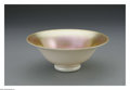 Art Glass:Steuben, An American Glass Bowl. Steuben, c.1920. The 'Gold Calcite' bowl,unsigned. 3.2in. high x 8.1in. diameter...