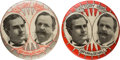 """Political:Pinback Buttons (1896-present), Bryan & Sewall: Pair of """"Victory 1896"""" Jugates...."""