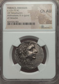 Ancients:Greek, Ancients: THRACE. Odessus. Time of Mithradates VI Eupator (ca.125-70 BC). AR tetradrachm. NGC Choice AU....