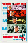 "Movie Posters:James Bond, You Only Live Twice (United Artists, 1967). One Sheet (27"" X 41"") Style A Teaser. James Bond.. ..."