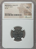 Ancients:Roman Provincial , Ancients: MACEDON. Philippi. Time of Claudius to Nero (ca. 48-61AD). AE18. NGC AU, smoothing....
