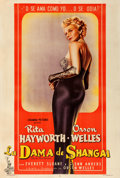 """Movie Posters:Film Noir, The Lady from Shanghai (Columbia, 1947). Argentinean Poster (29.5""""X 43.5"""").. ..."""