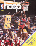 Basketball Collectibles:Photos, 1980's Michael Jordan and James Worthy Signed Program Cover - Rare Vintage Signatures. ...