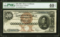 Large Size:Silver Certificates, Fr. 310 $20 1880 Silver Certificate PMG Extremely Fine 40 EPQ.. ...
