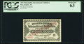 Miscellaneous:Other, Philadelphia International Exhibition 50 Cents 1876 Ticket.. ...