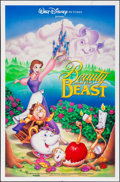 "Movie Posters:Animation, Beauty and the Beast (Buena Vista, 1991). One Sheet (27"" X 41"") DS.Animation.. ..."