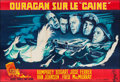 "Movie Posters:War, The Caine Mutiny (Columbia, 1954). French Double Grande (62.5"" X91.5""). War.. ..."