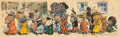 Other, Thomas Sullivant (American, 1854-1926). Animals in Sunday Garb. Gouache on board. 6.5 x 22 in. (image). Signed lower rig...