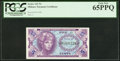 Military Payment Certificates:Series 641, Series 641 5¢ First Printing PCGS Gem New 65PPQ.. ...