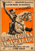 """Movie Posters:Western, The Lone Ranger (Warner Brothers, 1956). Argentinean Poster (29.25"""" X 43""""). Western.. ..."""
