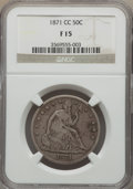 1871-CC 50C Repunched Date, WB-102, Die Pair 4, Fine 15 NGC....(PCGS# 572197)