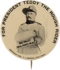 Political:Pinback Buttons (1896-present), Theodore Roosevelt: One of the Best Rough Rider Button Varieties, in Choice Condition. ...