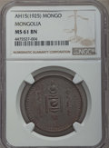 Mongolia, Mongolia: People's Republic 5 Mongo AH 15 (1925) MS61 Brown NGC,...