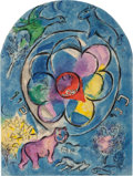 Fine Art - Work on Paper:Print, After Marc Chagall . By Charles Sorlier. Tribe of Benjamin,from Twelve Maquettes of stained glass windows for Jer...