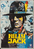 "Movie Posters:Action, Billy Jack (Warner Brothers, 1971). French Grande (44"" X 62.5"").Action.. ..."