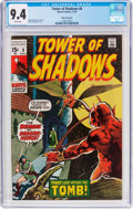 Bronze Age (1970-1979):Horror, Tower of Shadows #8 White Mountain Pedigree (Marvel, 1970) CGC NM9.4 White pages....