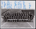 Football Collectibles:Photos, 1956 Green Bay Packers Team Signed Photograph (14 Signatures)....