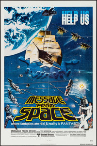 "Message from Space (United Artists, 1978). One Sheet (27"" X 41"") & Lobby Card Set of 8 (11"" x 14&..."