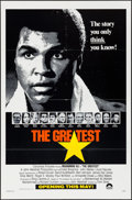 """Movie Posters:Sports, The Greatest (Columbia, 1977). One Sheet (27"""" X 41"""") Advance. Sports.. ..."""