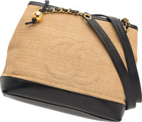 "Chanel Natural Woven Fabric Shoulder Bag Good to Very Good Condition 13"" Width x 11"" Height x 5"""