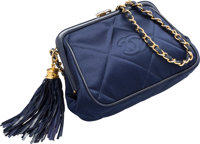 """Chanel Navy Blue Quilted Satin Evening Bag Very Good Condition 7.5"""" Width x 5.5"""" Height x 2.5"""" De"""