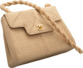 "Chanel Metallic Gold Woven Fabric Shoulder Bag Very Good Condition 9.5"" Width x 6.5"" Height x 3"""