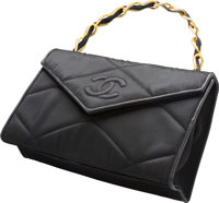 "Chanel Black Quilted Satin Top Handle Bag Good Condition 7.5"" Width x 5"" Height x 2.5"" Depth<"