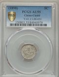 China:Chihli, China: Chihli (Pei Yang Arsenal). Kuang-hsu 5 Cents Year 24 (1898) AU55 PCGS,...